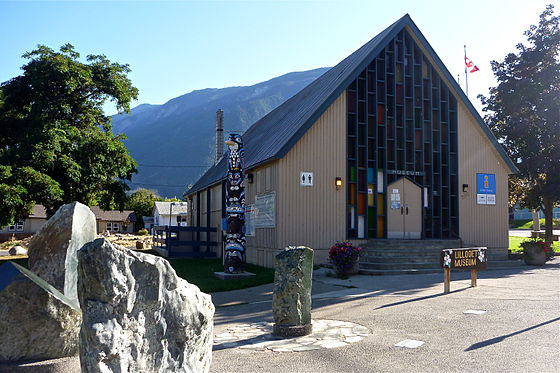 Learn about jade and its significance to the area at the Lillooet Museum and Visitor's Centre.